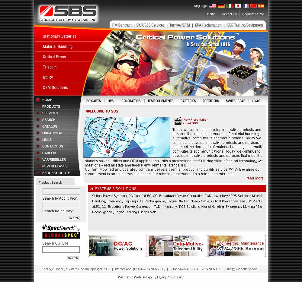 storagebattery Web Design in Chicago, IL